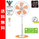 [free shipping] YLR-D303(CD) clear orange  living fan floor fan circulator neck swing with Yamazen (YAMAZEN) 30cm living electric fan (wireless remote controller) timer