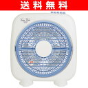 [free shipping] Yamazen (YAMAZEN) 25cm box electric fan (push button switch) YBS-B254(WA) white blue  circulator box fan BOX fan