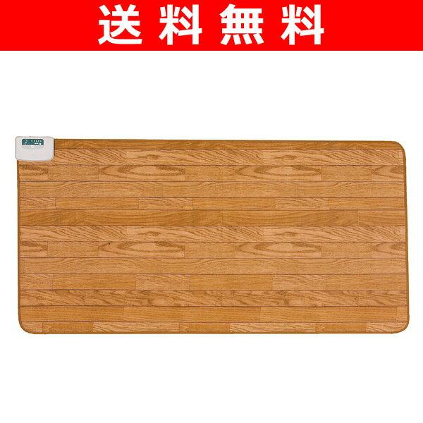 広電(KODEN) フローリング調 電気カーペット(1畳相当) KWC-103WB フローリング調ホットカーペット ホットマット 電気マット 床暖房カーペット 【送料無料】