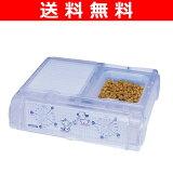 【】 山佐(ヤマサ/YAMASA) わんにゃんぐるめ(自動給餌機) CD-400(C) クリア ペット用自動給餌機 餌やり器 自動えさやり器