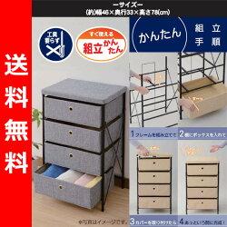 山善(YAMAZEN)収納ボックス付きラック4段JBR-4