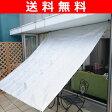 山善(YAMAZEN) ガーデンマスター 遮熱シェード(2×2.4m) WSS-2024(SL) 日よけシェード 日除けシェード サンシェード オーニング スクリーン 【送料無料】