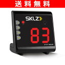 【送料無料】 SKLZ(スキルズ) スポーツレーダー 89484 スピード測定器 速度測定 スピードガン
