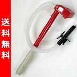 【】 センタック(SENDAK) 【自動停止型】ファインポンプ CP-20 電動灯油ポンプ 電動ポンプ 石油ストーブポンプ 石油ファンヒーターポンプ