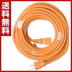 山善(YAMAZEN)園芸機械用延長コード10mVCT/0.75×2芯7A・125V(合計700Wまで)ECT-S710*オレンジ