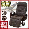山善(YAMAZEN) 籐 回転 高座椅子 レバー式リクライニング オットマン付き RFC-65OT(DBR) ダークブラウン パーソナルチェア リラックスチェア 一人掛け 椅子 イス 母の日 父の日 敬老の日 高齢者 【送料無料】