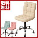 山善(YAMAZEN) キャスター付き チェア FCL-42 PCチェア オフィスチェア ワークチェア デスクチェア チェアー 椅子 【…