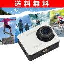 【送料無料】 山善(YAMAZEN) キュリオム フルハイビジョン アクションムービーカメラ AMC-200HD ホワイト アクションカメラ デジタルムービーカメラ アクティブカメラ 防水 アウトドア スポーツ