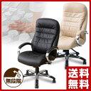 山善(YAMAZEN) サイバーコム ポケットコイル パソコンチェア MPE-09(BK) ブラック デスク用チェア デスクチェア 椅子 イス ワークチェア プレジデントチェア 【送料無料】