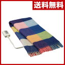 広電(KODEN) 電気ひざかけ毛布 (140×82cm) ...