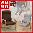 山善(YAMAZEN) リクライニング高座椅子 LVHC-52 座椅子 ソファ 1人掛け ソファー 母の日 父の日 敬老の日 高齢者 【送料無料】