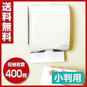 日本製紙 クレシア ハンドタオルディスペンサー ペーパータオル ディスペンサー ハンドタオルホルダー ペーパー