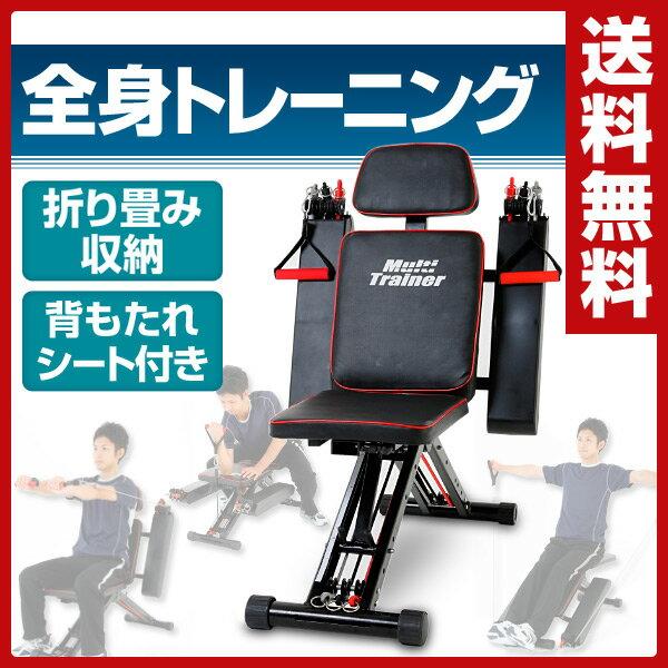 スマイル(SMILE) マルチトレーナー SE1520 ブラック トレーニングマシン トレ…...:e-kurashi:10020936