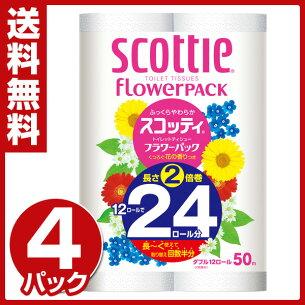 日本製紙 クレシア スコッティ トイレットペーパー フラワー