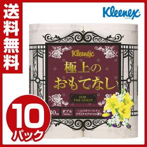 日本製紙 クレシア クリネックス トイレットペーパー おもてなし