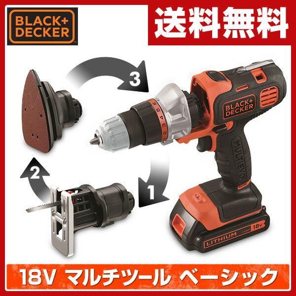【あす楽】 ブラックアンドデッカー(BLACK&DECKER) 18Vマルチツール ベーシック ドリルドライバー/ジグソー/サンダー EVO183B1 電動工具 電動ドライバー 電動ドリル 充電ドライバー 【送料無料】