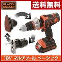 【あす楽】 ブラックアンドデッカー(BLACK&DECKER) 18Vマルチツール ベーシック EVO1