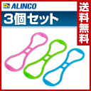 アルインコ(ALINCO) マルチチューブ(ソフト、ミディア...