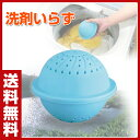 アーネスト 洗濯ボール エコサターン A-75233 カビ臭...