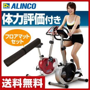 アルインコ エアロマグネティックバイク お買い得 エクササイズバイク フィットネスバイク