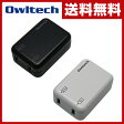 オウルテック 3.4A高出力 USB AC充電器 2台同時2ポート (2.4A×1、1A×1) OWL-ACUS2T アップル アイフォン タブレット 高速充電 急速充電 二台同時 旅行 【送料無料】