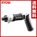 リョービ(RYOBI) 充電式 ドライバー ドリル BD-361 電動ドライバー 電動ドリル 電ドリ 充電ドライバー 【送料無料】