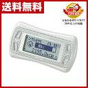 山佐(ヤマサ/YAMASA) 活動量計 万歩計 MYCALORY MC-700(WH) ホワイト 歩