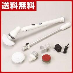 マリン商事充電式バスポリッシャーEL-40085