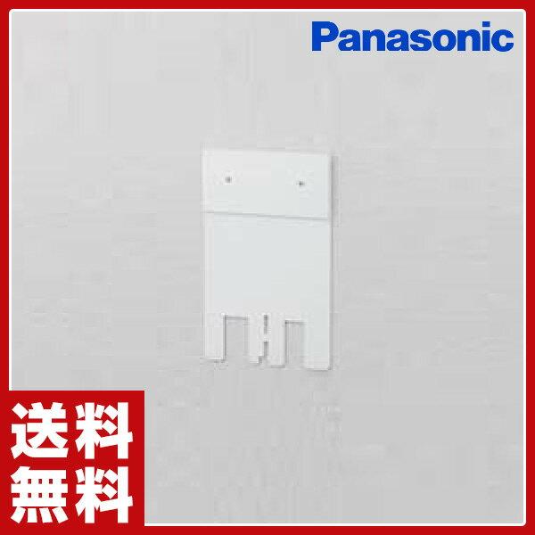 パナソニック(Panasonic) ビューティー・トワレ用 リモコンプレート AD-DLR…...:e-kurashi:10022224