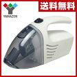 【あす楽】 山善(YAMAZEN) 電池式クリーナー ZHD-340(W) 車用 車載用 掃除機 ハンドクリーナー ハンディクリーナー 【送料無料】