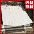 山善(YAMAZEN) 涼風シェード(2×2m) BRGS-2020(IV) アイボリー 日よけ 日除け サンシェード 【送料無料】