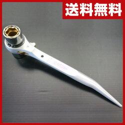 スーパーツール(SUPERTOOL)アルミ製4サイズラチェットレンチインナー17・19mm/アウター21・24mm【軽量】SRF3A