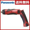 【あす楽】 パナソニック(Panasonic) 充電式 スティックドリルドライバー 3.6V(電池パック2個、充電器、ケースセット) EZ7410LA2SR1 ...