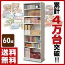 山善(YAMAZEN) 本棚 オープンラック (幅60 高さ180) KOR-1860(WH) ホワイト カラーボックス 本収納 コミック収納 収納ラック シェ...