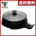 【あす楽】 山善(YAMAZEN) 電気グリル鍋 YGA-120(B) ブラック 電気鍋 グリル鍋 1人用 二人用 コンパクト 【送料無料】