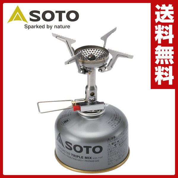 新富士バーナー SOTO アミカス SOD-320