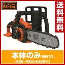 ブラックアンドデッカー(BLACK&DECKER) 18V 2.0Ahリチウムチェーンソー 250mm (本体のみ) GKC1825LB チェンソー 電動ノコギリ 電動のこぎり 電気のこぎり 電動チェーンソー 25cm 【送料無料】