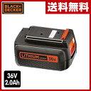 ブラックアンドデッカー(BLACK&DECKER) 36V 2.0Ahリチウムイオンバッテリー BL2036 リチウムバッテリー用 充電器 電池パック 【送料無料】