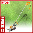 リョービ(RYOBI) ポールバリカン PAB-1620 電気芝刈り