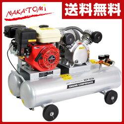 ナカトミ(NAKATOMI)エンジンコンプレッサーECP-163A