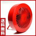 慶洋エンジニアリング(KEIYO) USB ミニ扇風機 AN-S015R レッド USB扇風機 卓上扇風機 コンパクト 静音 デスクファン 【送料無料】