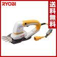 リョービ(RYOBI) バリカン (刈込幅110mm) AB-1110 電気芝刈り機 電気芝刈機 電動芝刈り機 電動芝刈機 ガーデニング 【送料無料】