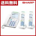 シャープ(SHARP) デジタル コードレス 電話機子機2台付き JD-AT80CW 固定電話 振り
