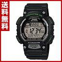 カシオ(CASIO) スポーツギア(SPORTS GEAR)腕時計 STL-