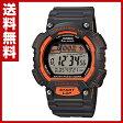 カシオ(CASIO) スポーツギア(SPORTS GEAR)腕時計 STL-S100H-4AJF ソーラー充電 ラップ スプリットタイム インターバル計測 防水 【送料無料】