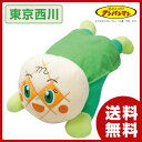 東京西川(西川産業) それいけ! アンパンマン 抱き枕 シリ...