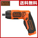 ブラックアンドデッカー(BLACK&DECKER) 3.6V LEDツイストドライバー PLR3602-JP 電動ドライバー 電動ドリル 充電式ドライバー 充電...