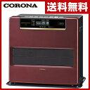 コロナ(CORONA) 石油ファンヒーター WZシリーズ (木造12畳まで/コンクリート17畳まで) FH-WZ4615BY(T) エレガントブラウン 石油ヒー...