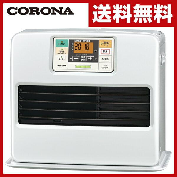 コロナ(CORONA) 石油ファンヒーター STシリーズ (木造15畳まで/コンクリート20畳まで) FH-ST5715BY(W) ピュアホワイト 石油ヒーター 石油暖房 【送料無料】