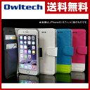 【期間限定5%OFF】 iPhone6Plus用ケース カバー 送料無料